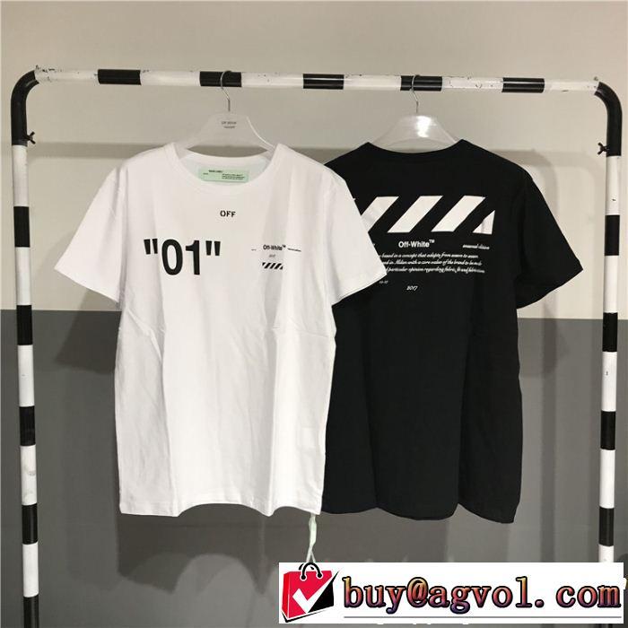 海外先行発売! Off-White 今季爆発的な人気 オフホワイト半袖/Tシャツ 2色可選