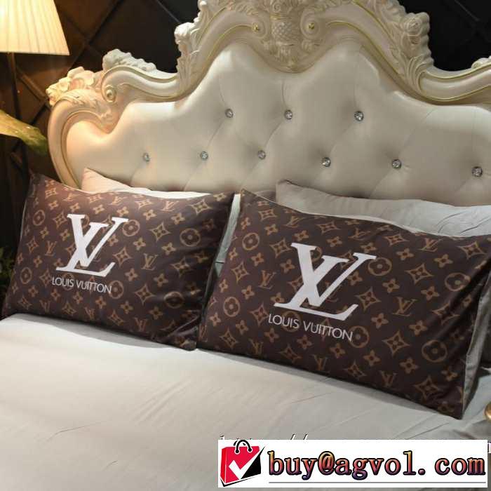 気になる2019年秋のファッションLOUIS VUITTON 寝具4点セット ルイ ヴィトン今シーズン注目のアイテム