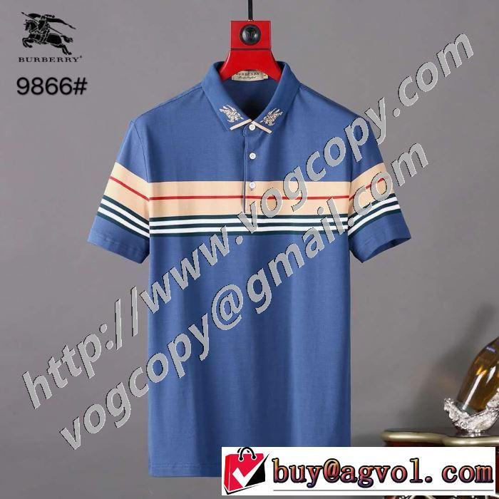 バーバリー 2色可選 ファッションに取り入れよう BURBERRY 限定アイテム特集 半袖Tシャツ やはり人気ブランド