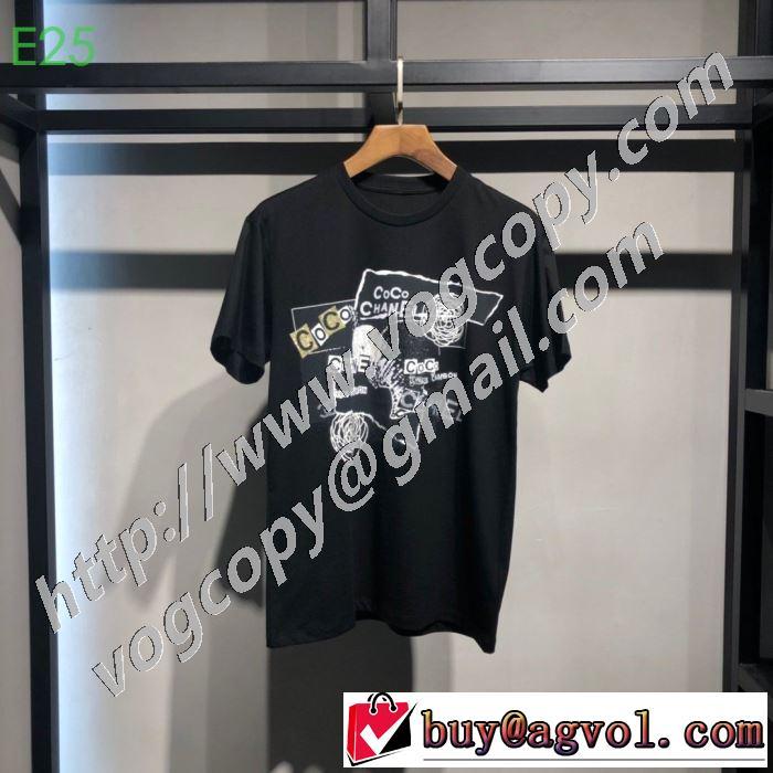 ブランド2020年春限定 2色可選  コピー 海外大人気 半袖Tシャツ 今なお素敵なアイテムだ