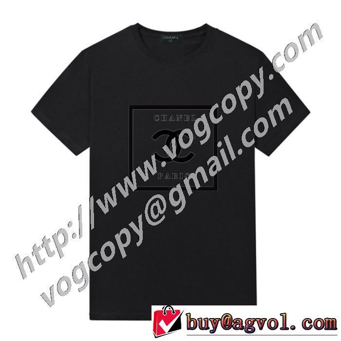 確定となる上品 ブランド 多色可選 コピー 通勤通学どちらでも使え 半袖Tシャツ 限定アイテムが登場