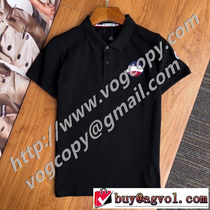 非常にシンプルなデザインな モンクレール 2色可選 MONCLER 幅広いアイテムを展開 半袖Tシャツ