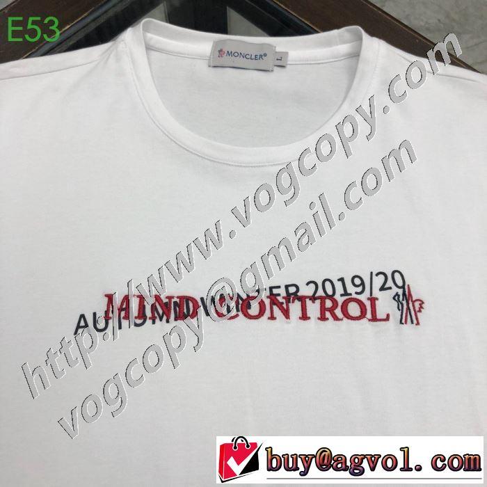 コーデの完成度を高める モンクレール多色可選  MONCLER この時期の一番人気は 半袖Tシャツ さらに魅力的