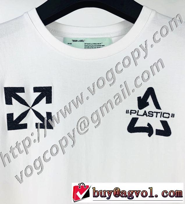 おしゃれ刷新に役立つ 半袖Tシャツ 2色可選 1点限り!VIPセール Off-White オフホワイト