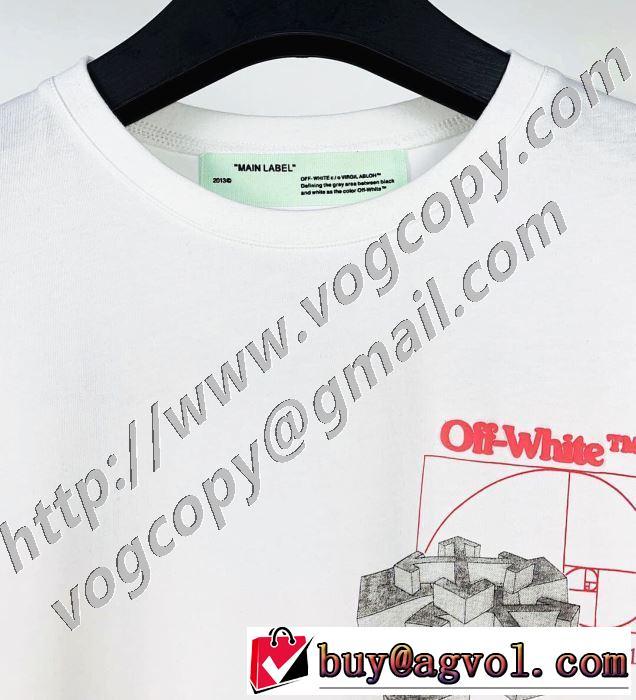 Off-White 大人気のブランドの新作 オフホワイト取り入れやすい  半袖Tシャツ 確定となる上品