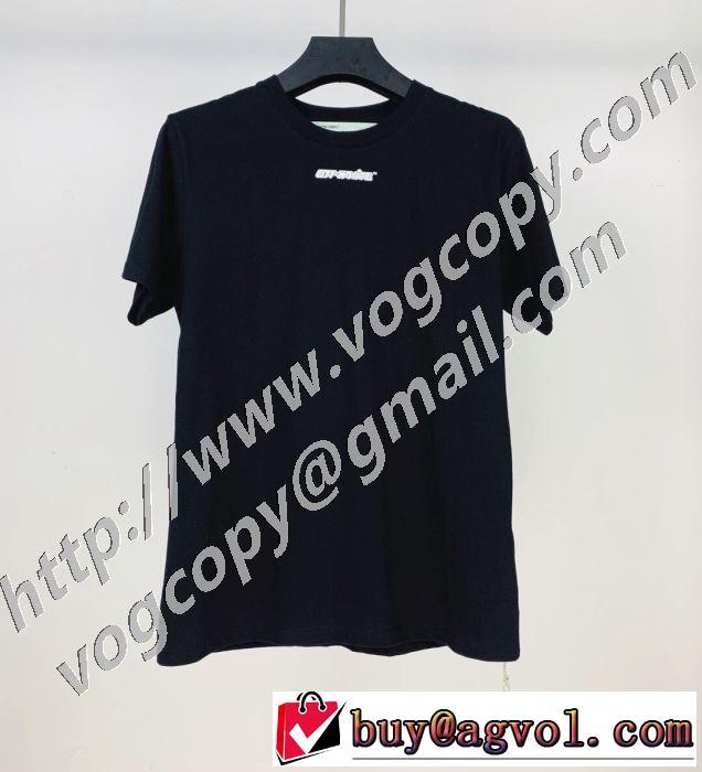 2色可選 オススメのアイテムを見逃すな 半袖Tシャツ おしゃれな人が持っている Off-White オフホワイト