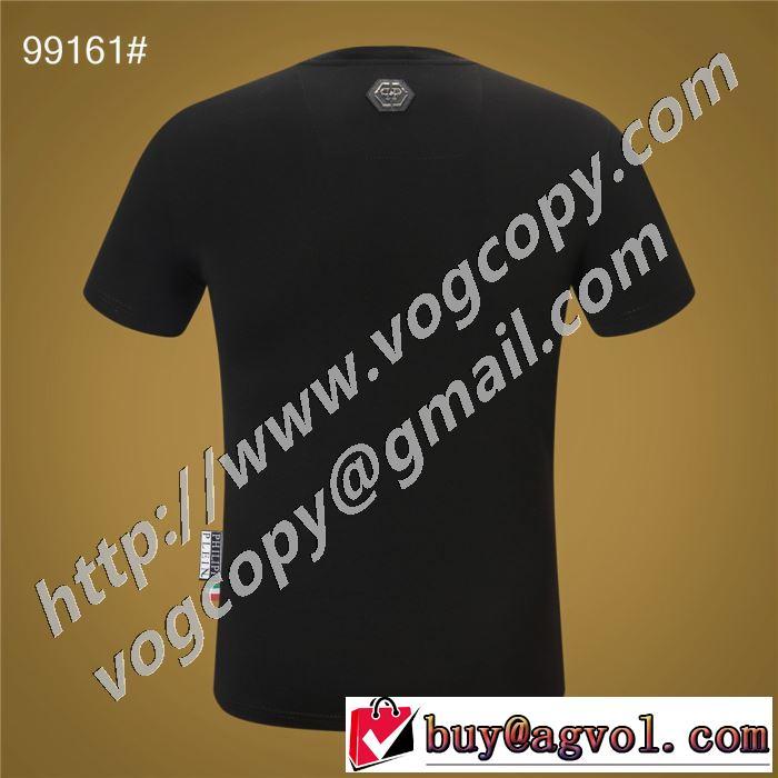 有名ブランドです フィリッププレイン PHILIPP PLEIN 着こなしを楽しむ  半袖Tシャツ