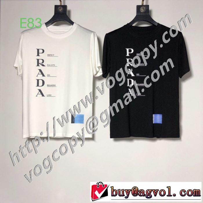 PRADA 2色可選 是非ともオススメしたい プラダ  半袖Tシャツ 手の届くプライスが魅力的