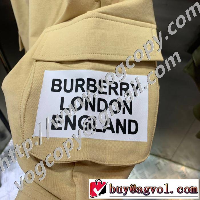 多色可選 BURBERRY 普段使いにも最適なアイテム バーバリー  安心安全人気通販 ショートパンツ 20新作です