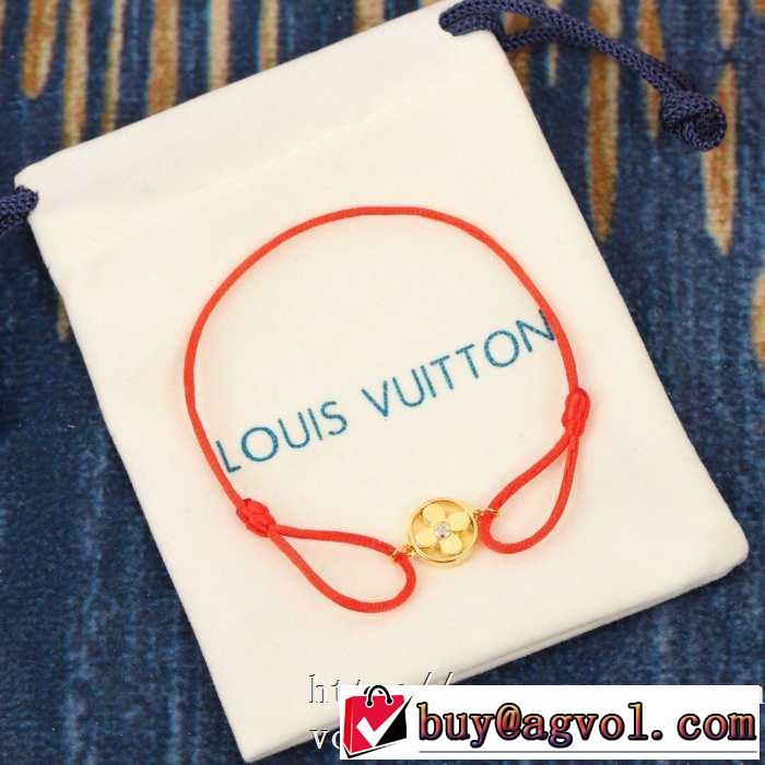 2色可選 ルイ ヴィトン 累積売上総額第1位 LOUIS VUITTON 20SS☆送料込 ブレスレット 破格値