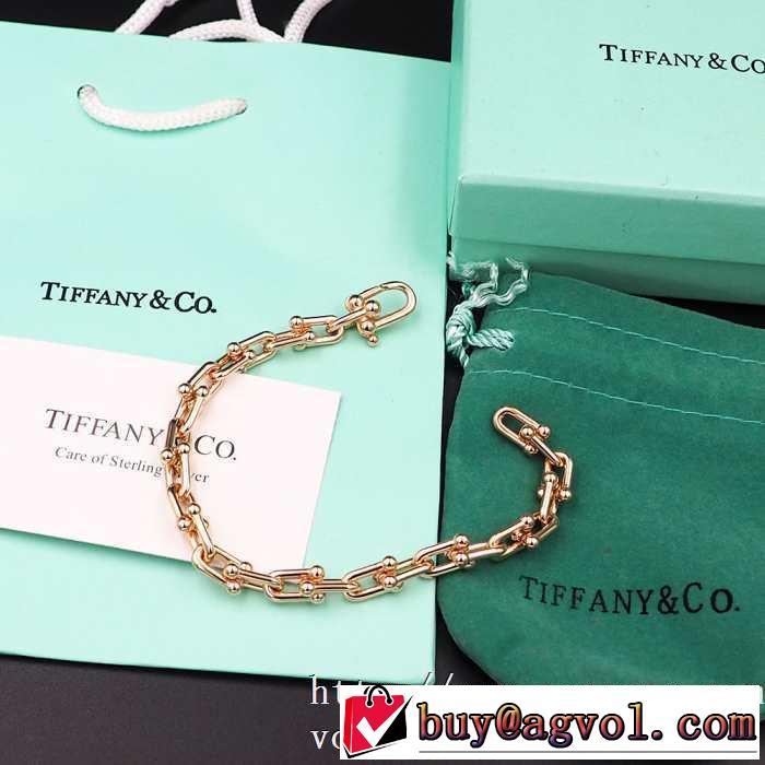 トレンド最先端のアイテム ブレスレット 3色可選 どのアイテムも手頃な価格で ティファニー Tiffany&Co