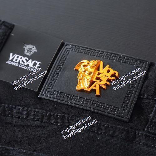 ヴェルサーチVERSACE 2021春夏 理想のパンツ VERSACEブランド 偽物 通販 SALE!今季