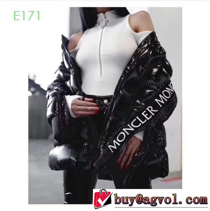 ダウンジャケット2019-20秋冬取り入れやすい  MONCLER モンクレール 人気ファッション雑誌でも掲載