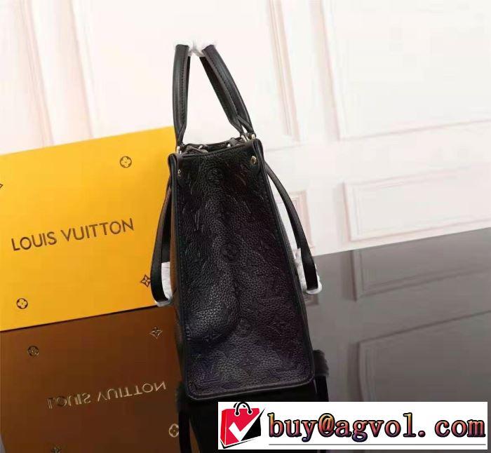 多色選択可 清潔感のある肌見せ ルイ ヴィトンおしゃれな夏ファッション2019 LOUIS VUITTON レディースバッグ 今年の夏は着こなし