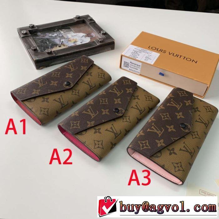 *着心地もなめらかで快適 ルイ ヴィトン LOUIS VUITTON2019トレンドカラー秋冬セール  財布/ウォレット 3色可選 とにかく完璧ブランド新作