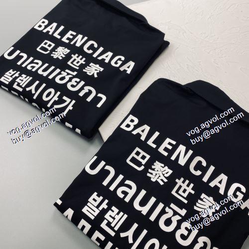 スーパー コピー ブランド 専門 店:2021春夏 超件気美品◆ バレンシアガ BALENCIAGA 長袖シャツ BALENCIAGAスーパーコピー 激安 細身のシルエット